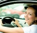 Идём учиться вождению