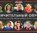УЛИЧительНЫЙ опрос: о бедных студентах, любимом Киреевске и соцсетях