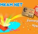 Интернет-магазин SUMKAM.NET: продукты для пикника и на дачу с доставкой