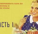 Наесться на рубль: быль времен СССР. Часть I