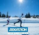 Вставай на лыжи! Выбираем экипировку для катания вместе с «Декатлон»