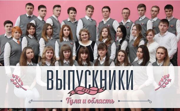 Выпускники-2015