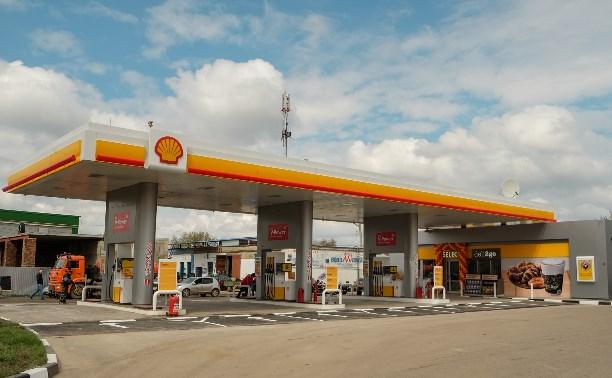 В Новомосковске открылась первая автозаправочная станция «Шелл»