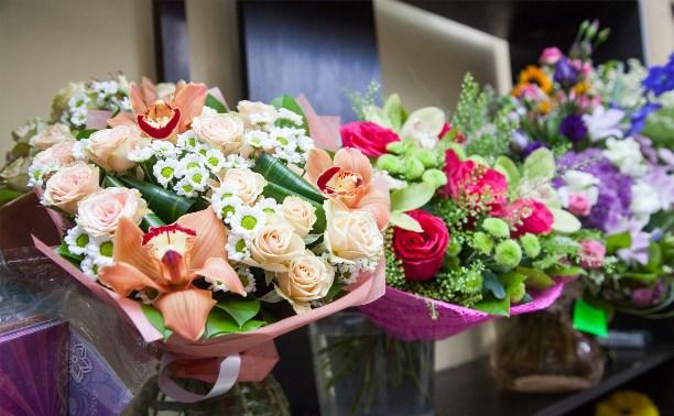 Цветочный магазин купить цветы цветы ткани купить москва