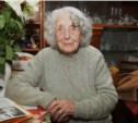 Зинаида Леонтьева: 95 лет – мощная дата, но я не сдаюсь годам!