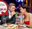 Выбираем лучший тульский ресторан-2018
