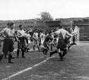 Когда родился тульский футбол