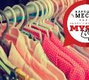 Выбираем лучший тульский магазин одежды