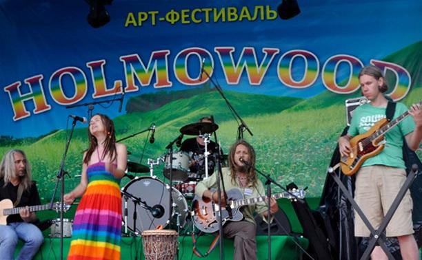 Суперчистая энергия фестиваля Holmowood