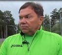 Юбилей олимпийского чемпиона из Обидимо Виктора Лосева