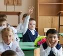 Центры образования Тулы: какие школы и детсады к какому ЦО относятся