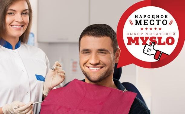 Выбираем лучшие тульские стоматологии - 2018