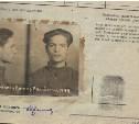 Рассекреченные архивы ФСБ: В мае 44-го