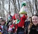 В Центральном парке празднуют Масленицу