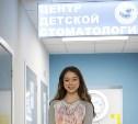 Центр детской стоматологии в Новомосковске: когда хочется снова приходить к врачу