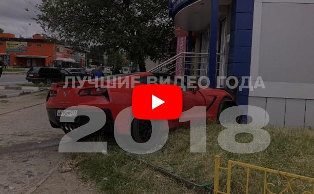 Лучшие видео-2018 в Туле по версии Myslo