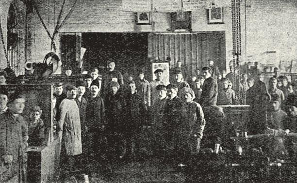 Забастовки ХХ века. Часть 2