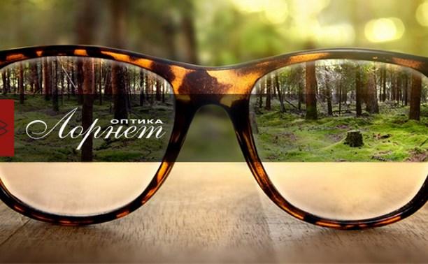 Салон оптики «Лорнет»: факты и мифы об очках и зрении