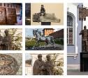 Арт-объекты Тулы: в двух шагах от кремля