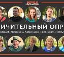 УЛИЧительНЫЙ опрос: о соседях, любимом Арсеньево и женском интеллекте