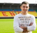 Артур Малоян, нападающий ФК «Арсенал»: Наши болельщики ещё будут нами гордиться!