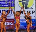 Спортивные и мощные: В Туле выбрали самых мускулистых атлетов
