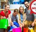 Выбираем лучший тульский торгово-развлекательный центр