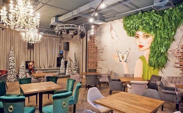 Грандиозное событие уходящего года: МаМа МIА  открывает новый ресторан в центре Тулы!