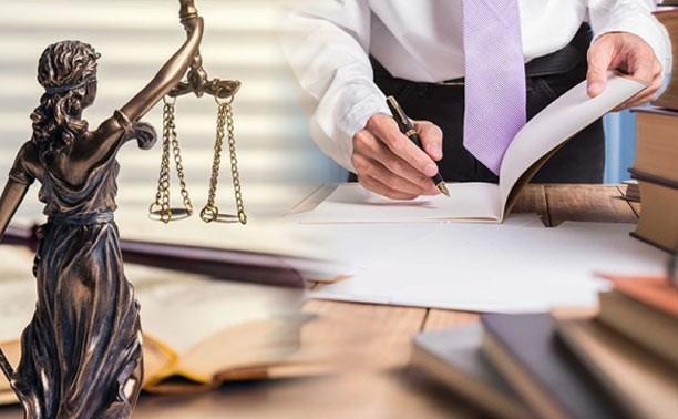К кому обратиться за юридической помощью в Туле