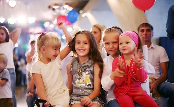 Где провести с ребёнком праздничный день или выходной?