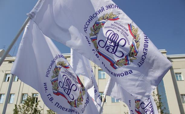 15 наивных вопросов о поступлении в РЭУ им. Г. В. Плеханова
