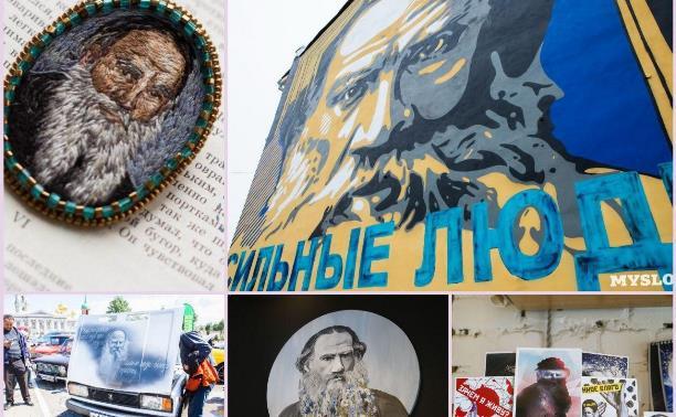 Что связывает кофе, стрит-арт, толстовки и крестьянку Аксинью с графом Толстым?
