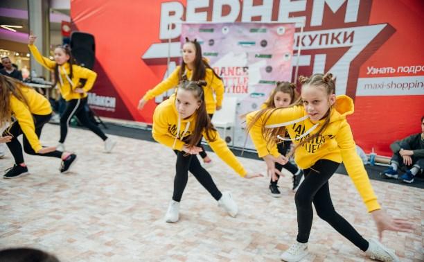 В Туле прошел танцевальный фестиваль Kids Dance Battle Motion