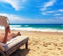 Где отдохнуть летом: Едем к Чёрному морю