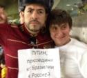 На матче Россия-Алжир тульские болельщики выложились на 100%