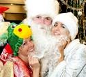 Борода из ваты, или Новогодние истории от Дедов Морозов и Снегурочек