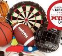 Туляки выбрали три лучших магазина спортивных товаров