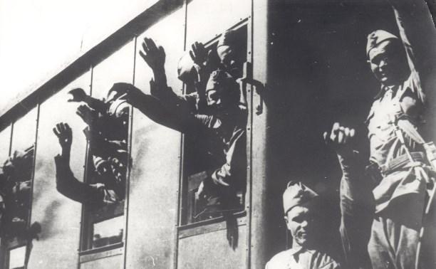Фотопроект «Тула в годы войны»