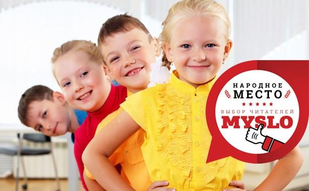 Голосуем за лучший тульский детский центр