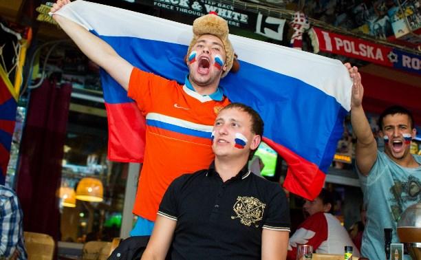 Где в Туле посмотреть матчи чемпионата мира на больших экранах