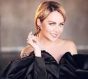 Певица МакSим: «На концерте в Туле я спою всё, что попросят зрители»