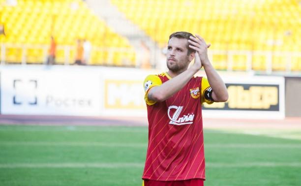 Капитан «Арсенала» Кирилл Комбаров: Про болельщиков, собственный бизнес и брата-близнеца