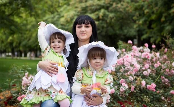 Парад близнецов  собрал в Белоусовском парке 74 пары