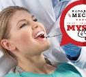 Туляки выбрали три лучших стоматологии-2018