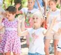 Туляки отметили День молодежи в Центральном парке