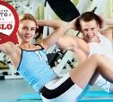 Выбираем лучший тульский фитнес-клуб