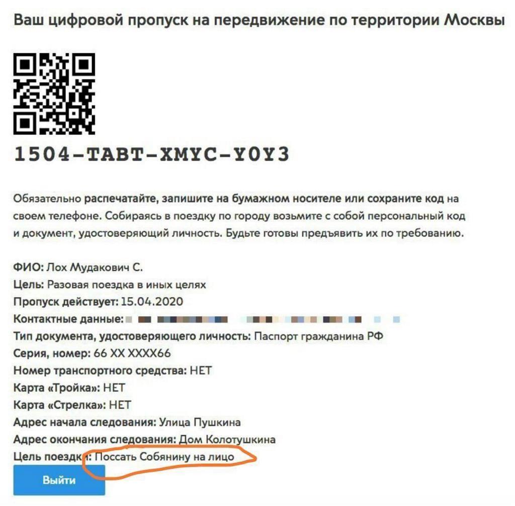 https://cdnmyslo.ru/Comment/jpeg/cc/92/cc92d462-8459-4185-88a4-cfe6ad872c62_2.jpg