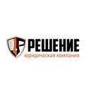 Сергей Сорокин, старший юрист компании «Решение»