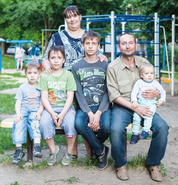 Русская молодежь вчетвером