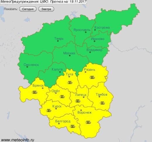 Синоптики прогнозируют снег сдождём вПетербурге ввоскресенье